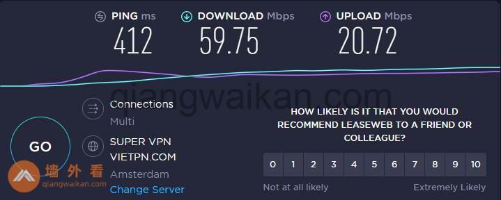 种子下载最快的VPN