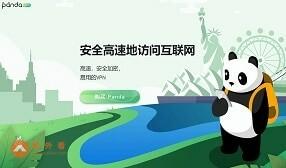 PandaVPN官网