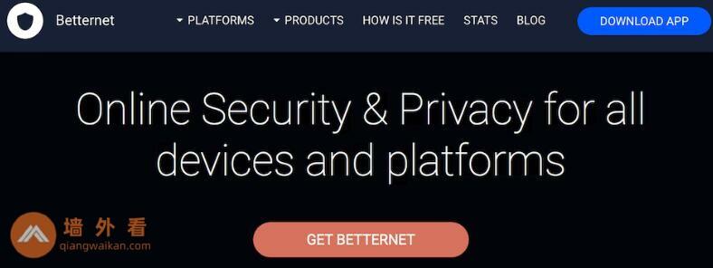 免费的VPN服务