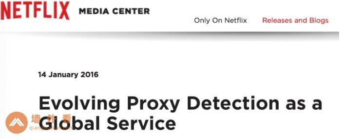 netflix VPN禁令