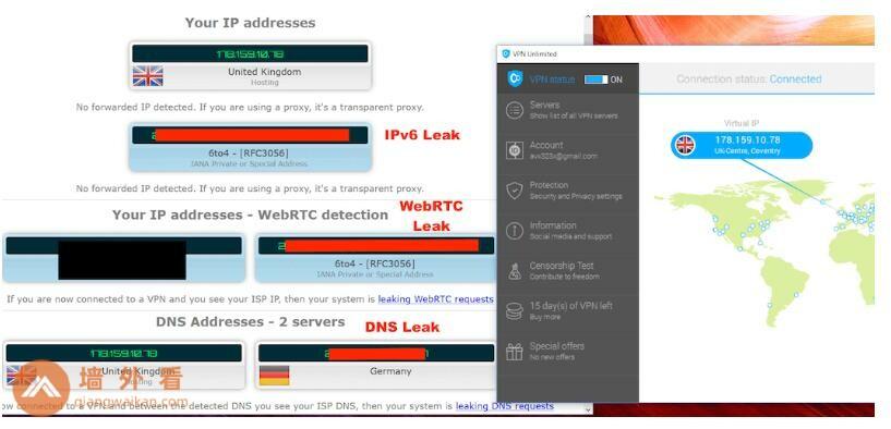torrent VPN服务