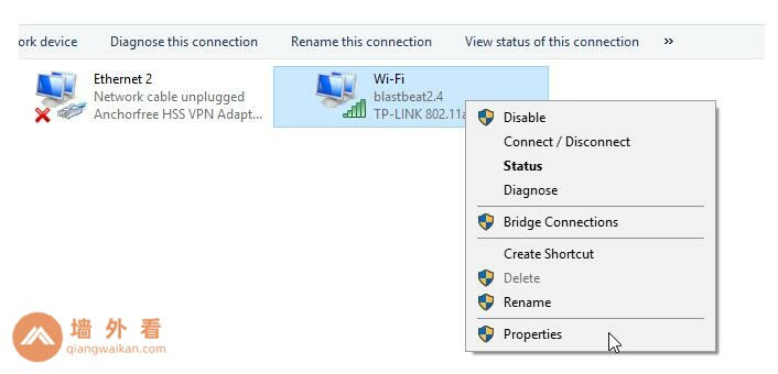WiFi属性