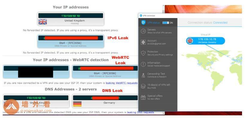 VPN检查