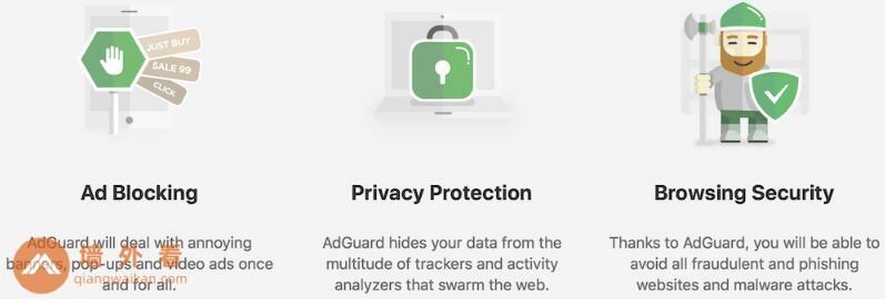 adguard广告拦截器
