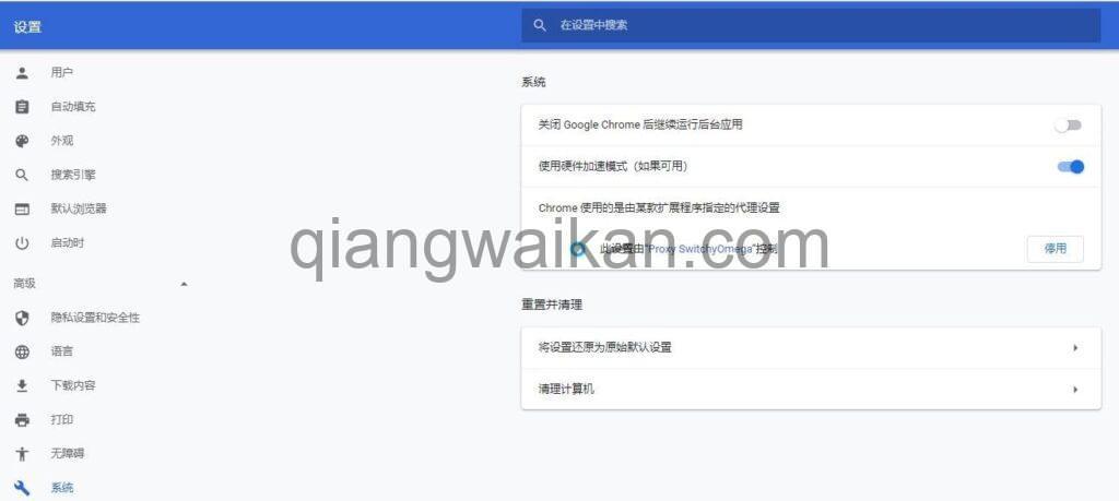 Panda VPN连不上