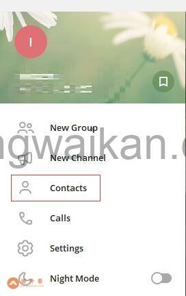Telegram添加好友