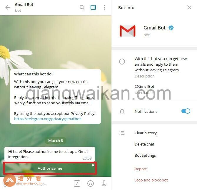 Telegram绑定GmailBot机器人