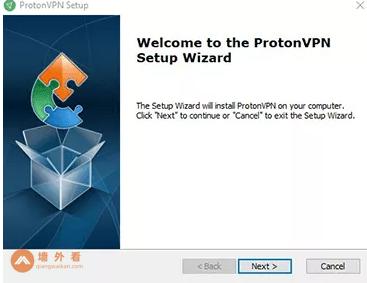 Proton VPN下载屏幕截图