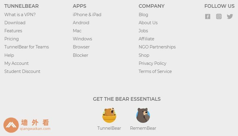 Tunnelbear页脚信息