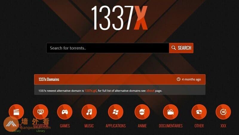 1337x官网