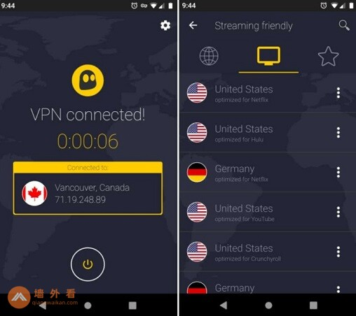 Cyber​​ghost7-VPN-App-Connected-USA