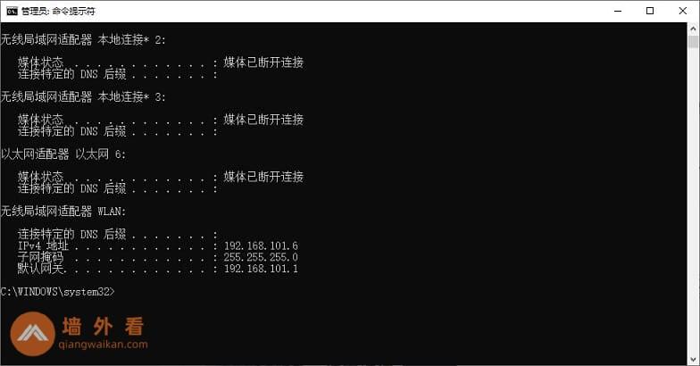 路由器IP