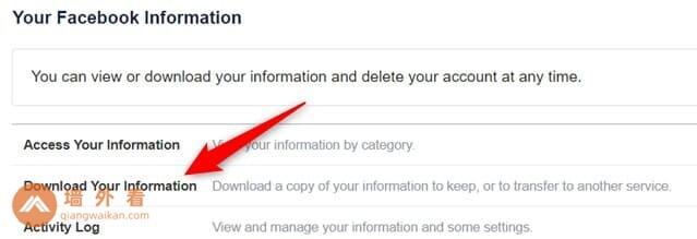 下载Facebook备份数据