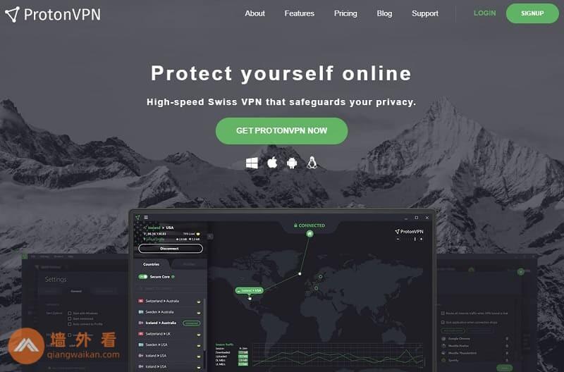 Proton VPN网站