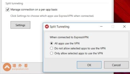 ExpressVPN拆分隧道功能