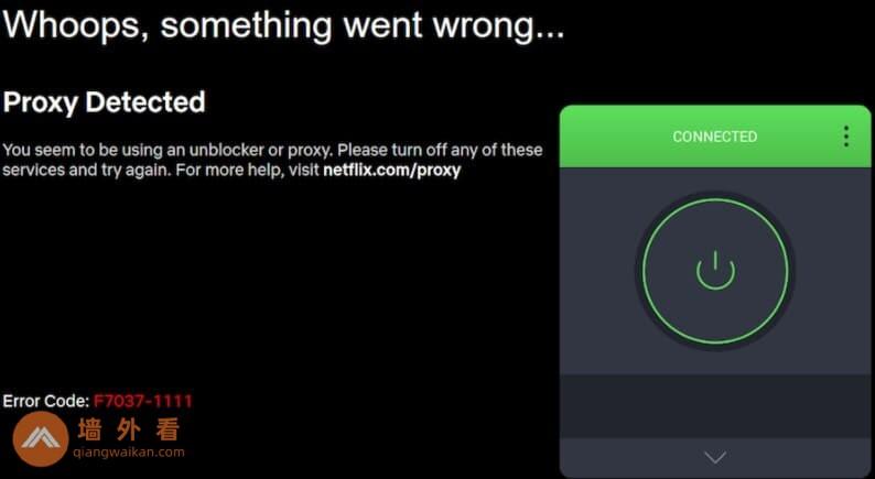 PIA无法访问Netflix