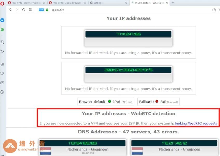 Opera vpn ip泄漏 dns泄漏