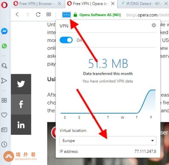 Opera vpn评测测试