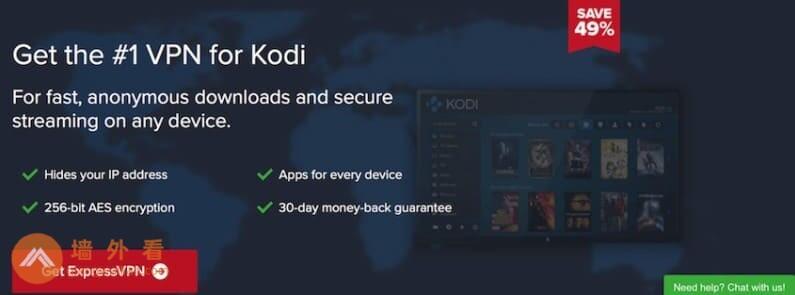 设置Kodi VPN