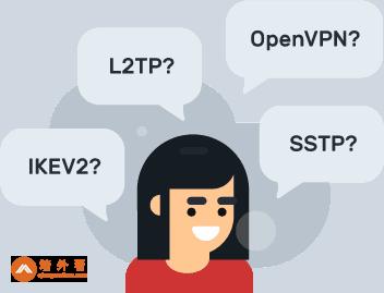 切换VPN协议