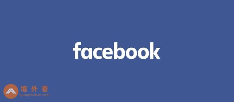 删除Facebook账户