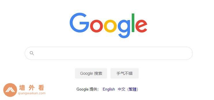 Google官网
