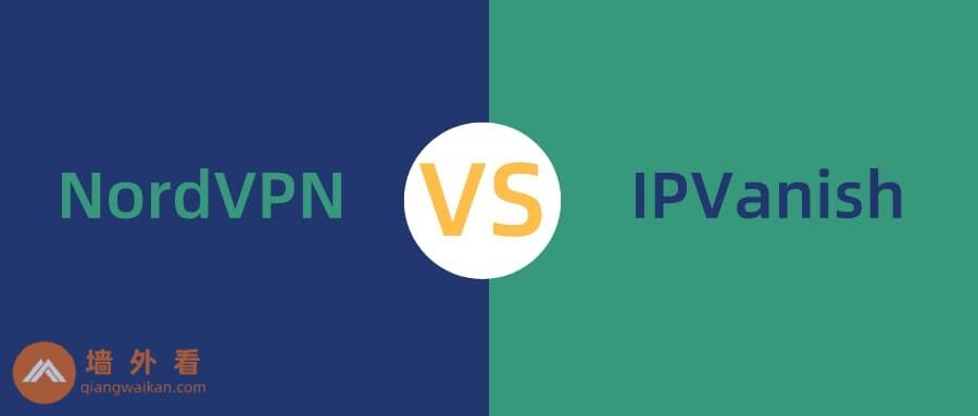 nordvpn-vs-ipvanish