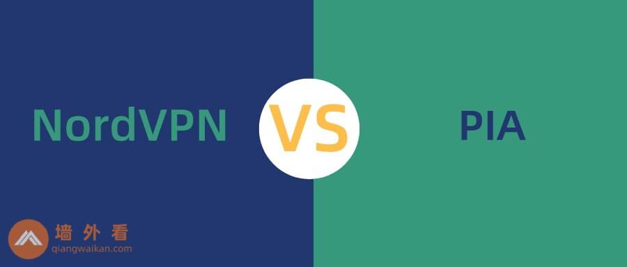 nordvpn-vs-pia
