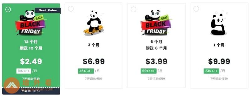 Panda VPN价格套餐和优惠