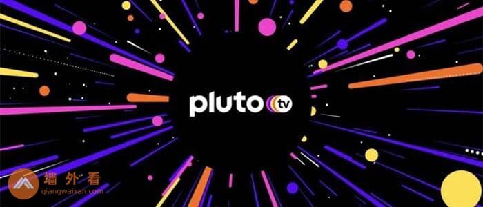 plutotv-cover