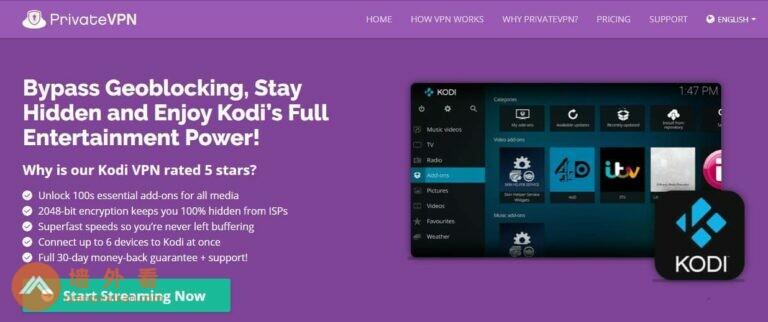 PrivateVPN Kodi页面