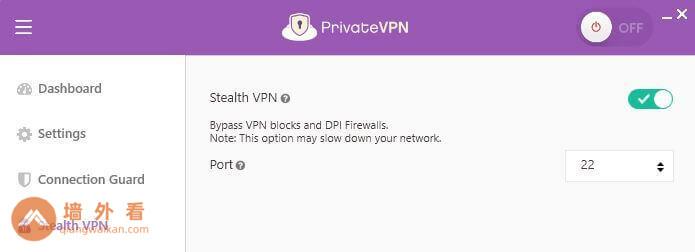 PrivateVPN选项
