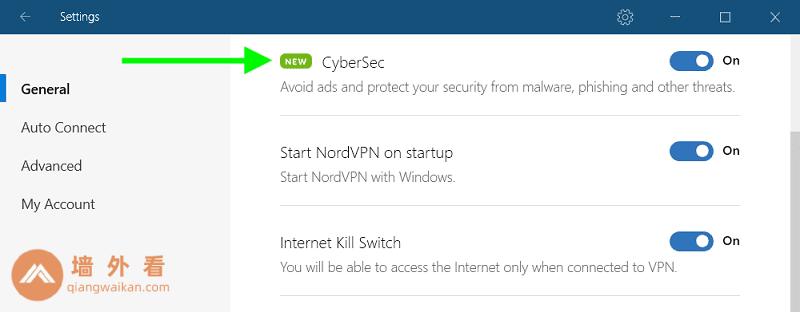 NordVPN CyberSec功能与VyprVPN